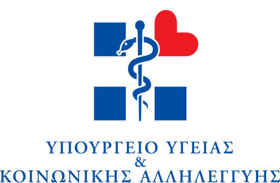 public-platform-for-covid-19-vaccination-registration-to-open-in-greece-after-mid-january